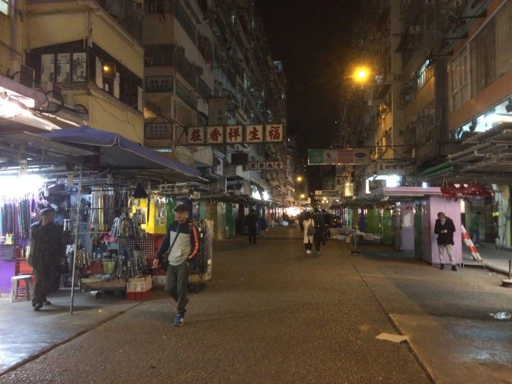 香港 サロン ワックス